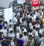 2016上海服装展览会