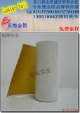 美国进口3M高温胶纸