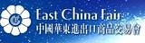2015年上海华交会