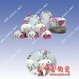 景德镇陶瓷碗盘散件 餐具套装