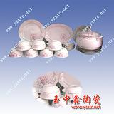 陶瓷餐具价格 礼品餐具厂家