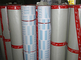 供应砂布卷,小太阳砂布卷,TX113砂布卷,深圳英迈工业专业