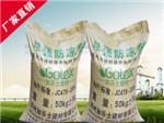 河南高品质供应商砂浆防冻 防硬化早强剂 剂低价销售