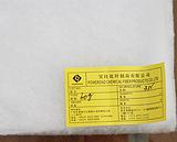 喷胶棉  洗水棉  60G3M棉