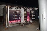 木屑炭化机环保炭化炉三兄木炭机提高了炭化效率z价格syy1118