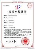 合肥去哪里申请专利_申请专利的流程及费用