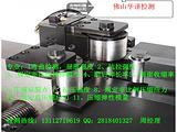 惠州钢材检测成分锰检测