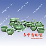 青花高档茶具 手绘高档茶具 定做茶具