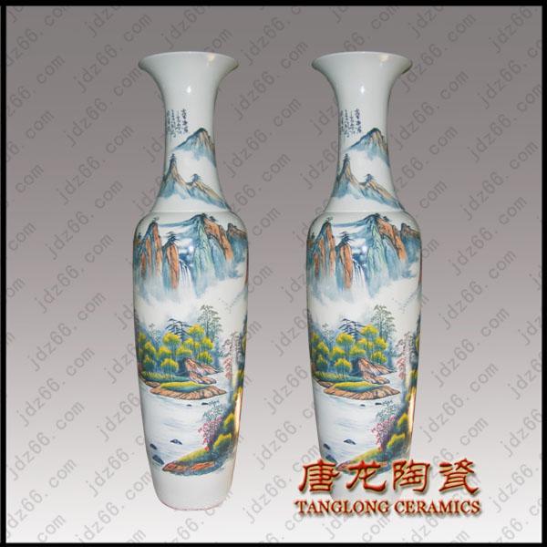 年终礼品陶瓷大花瓶 落地大花瓶
