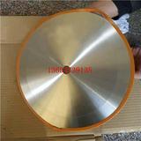 厂家供应分切机圆刀刀片 透明胶带分切圆形刀 价格公道 质量三包