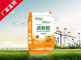 瓷砖粘接剂 防老化瓷砖胶生产厂家及价格