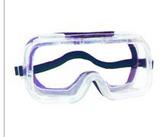上海卉宇供应9913223 MSA防护眼罩