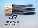 BW9700铁壳突跳式温度保护器