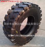 轮胎 16/70-24 工程机械轮胎 E3花纹 装载机轮胎 正品三包内胎