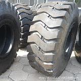 轮胎 20.5-25 工程机械轮胎 装载机轮胎 正品三包内胎