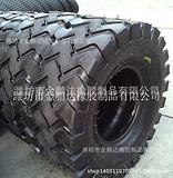 轮胎 8.25-16 工程机械轮胎  挖掘机轮胎 E3工矿花纹 正品三包