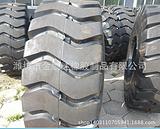 轮胎20.5-25 装载机胎 E3大波浪花纹工程机械胎  正品三包内胎