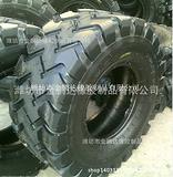 轮胎 15/50-18 挖掘机轮胎 E3花纹  工程机械轮胎 正品三包