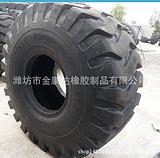 轮胎18.00-25  装载机胎 工程机械胎 真空胎 E3花纹 工程专用正品