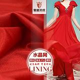 【厂家现货直销】里布 水晶网布针织面料 裙子里衬布 涤纶网布