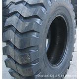 轮胎26.5-25 装载机轮胎  E3花纹大型工程机械轮胎 内胎 真空胎