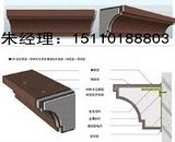 聚苯板装饰线条