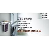 温州海城艾莎卫浴厂产品相册