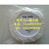 单、双面羊毛抛光盘 TR-702羊毛球5-8寸