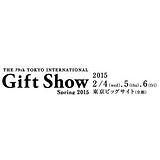 23015日本礼品展