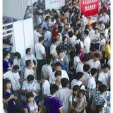 2015广州餐饮食材展展位