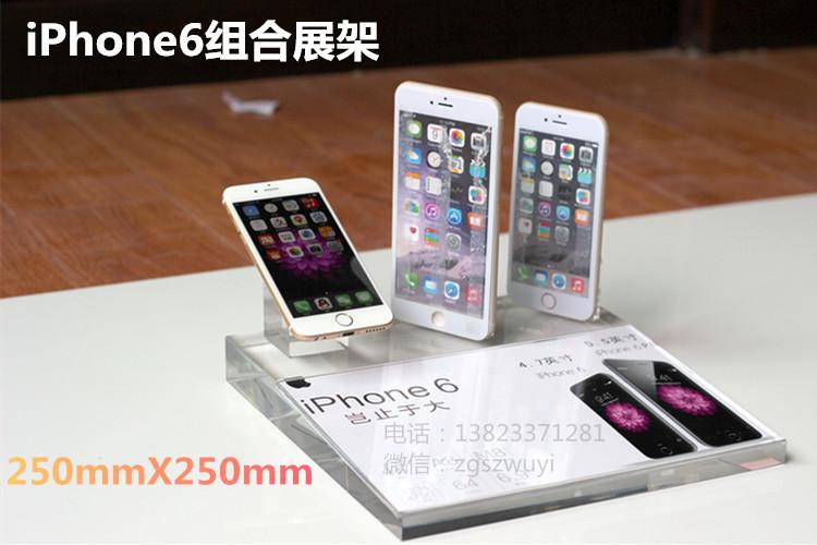 玻璃工艺品价格 香港iphone6亚克力底座苹果