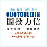 武汉空气能热泵热水器工程