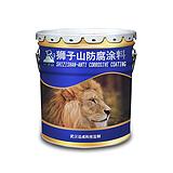 供应纯聚酯型粉末涂料  武汉狮子山直销纯聚酯型粉末涂料