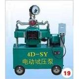 供动打压泵,4DY电动打压.3DY电动试压泵;试压泵