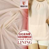 【厂家现货直销】 50D全光布里料 涤纶里布 大有光服装裙料