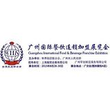 2015广州餐饮食材展会