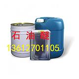 东莞抹机水产品 深圳抹机水品牌 惠州抹机水价格