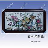 陶瓷瓷板画 室内装饰画