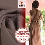 75D单面厚针织里布 裙子里衬布 裙子面料 全涤单面布