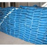供应钙镁磷肥化肥