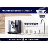 德龙咖啡机总代理供应德龙咖啡机ESAM5500