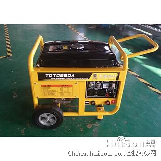 日本进口|250A汽油发电电焊机