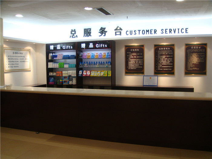 专业定制接待服务厅 展示柜货架柜台