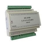 HC-215交流电流采集模块(8路0~5A)常州惠测推荐