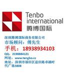 深圳互联网金融服务公司如何注册及注册办理条件