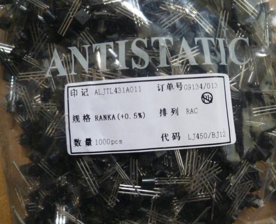 电子元器件 集成电路(ic) tl431 to-92稳压ic厂家批量现货批发  tl431