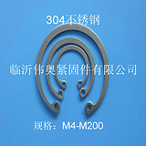 304不锈钢孔用挡圈GB893.1孔用卡簧