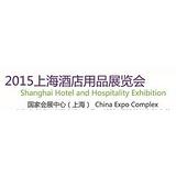 2015上海清洁用品展