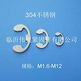 304不锈钢开口挡圈、卡簧GB896开口卡簧