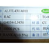 TL431 TO-92稳压IC厂家批量现货批发